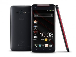 HTC Butterfly 300x227 HTC Butterfly gets available in India at Rs 45,990