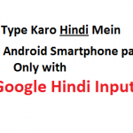Google Hindi Input -Type messages in Hindi on Android Mobile
