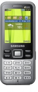 Samsung Metro Duos 124x300 Best Low Budget Mobile Phones Below Rs5,000 available in June 2013