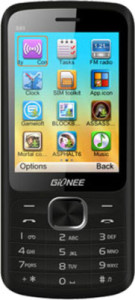 Affordable Gionee Mobile phones