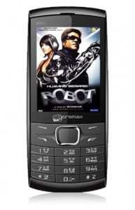 Micromax X350 mobile - Priced at Rs 2495 ( Below Rs 2,500)