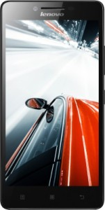 Best Low Budget Powerful Smartphone by Lenovo