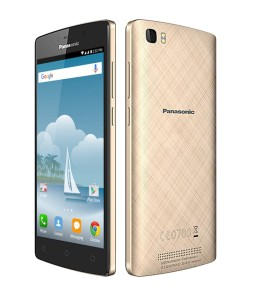 Panasonic P75 Features and Other Details